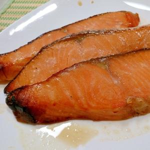 美味しい焼き鮭の焼き方 つけ焼き 簡単下準備方法