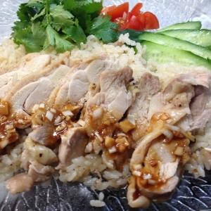 炊飯器で簡単!カオマンガイ=タイのチキンライス