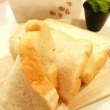 ご飯入りでもちふわ♡私史上最高の食パン!!