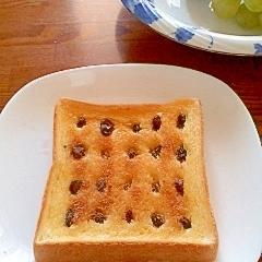 安上がり レーズンシナモントースト