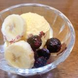 お家で簡単バニラアイスクリーム