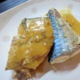 シナモン入りサバの味噌煮