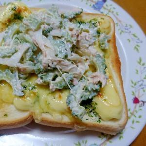 ゴーヤツナマヨチーズパン