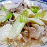 簡単おいしい 白ねぎと豆腐の中華煮
