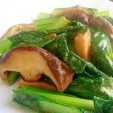 簡単で美味しい♡小松菜と椎茸の味噌バター