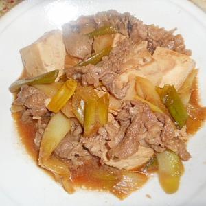 牛肉・長葱・豆腐の煮物