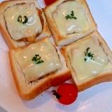 チーズカレーのミニパン