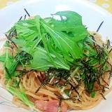 水菜&ベーコンの和風パスタ