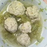 鶏団子とレタスのスープ煮