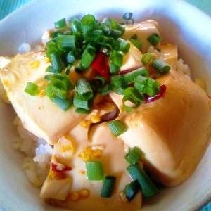 温まる辛~いうま~いお豆腐丼