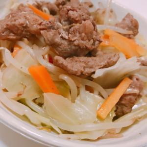 【ダイエット&冷え】手作りタレで後付けジンギスカン