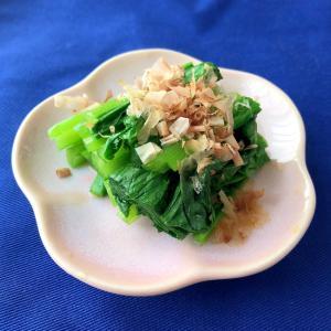 シンプル 小松菜のお浸し