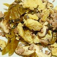 高菜とぶたひき肉の炒め物