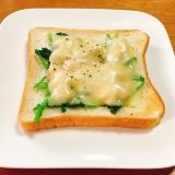 小松菜とツナのオープンサンド