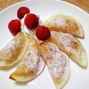 餃子の皮のアップルパイ♡苺ホイップを添えて