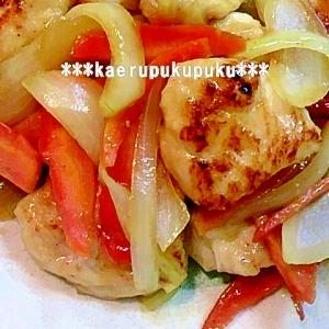 鶏胸肉の生姜焼き風