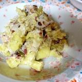 さつまいも、レンコン、くるみの生姜マヨサラダ