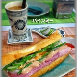 ベトナムのバインミー★アジアンバゲットサンドイッチ