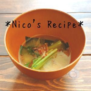 小松菜と鰹節の味噌汁