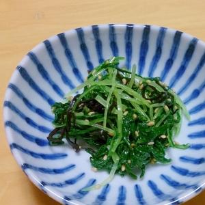 水菜の塩昆布和え