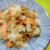鮭と舞茸の混ぜご飯