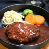 お肉屋さんの、粗びきハンバーグステーキ。