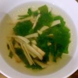 エリンギとワカメの中華スープ