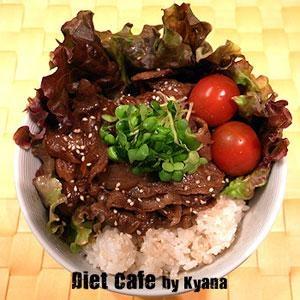 カフェ風❤洋風牛丼