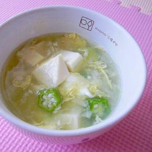 豆腐とおくらのかき玉おろしスープ