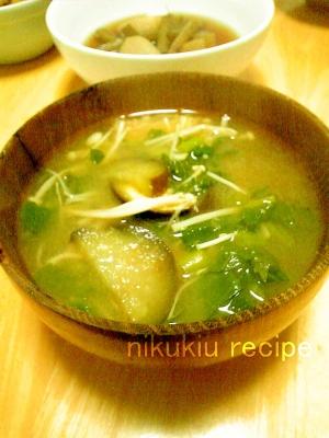 なす・えのき・小松菜の味噌汁