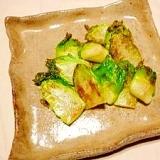 香ばし☆焼き蕾菜