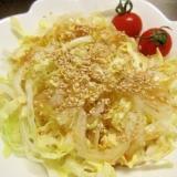 新キャベツと新たまねぎの中華風サラダ