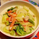 野菜たっぷり♪ 柚子味噌ミルクスープ☆