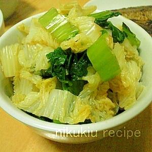 簡単おいしい!青高菜と白菜の醤油和え