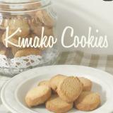 小麦粉を使わない 米粉のクッキー