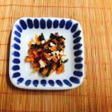 【離乳食後期】ひじきと人参と大豆の煮物