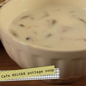 簡単!時短☆ポタージュスープ