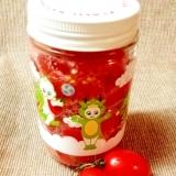 万能調味料☆塩トマト