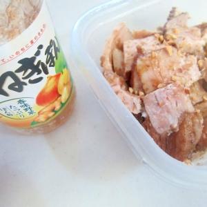 豚肉のアーモンド紅茶煮葱ポン味