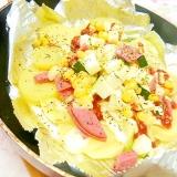 ❤馬鈴薯とビアハムとズッキーニのフライパン・ピザ❤