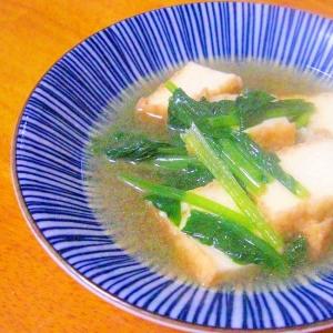 ☆簡単☆厚揚げと小松菜のさっと煮