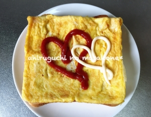 愛情いっぱい♪ハートのエッグトースト♡〜