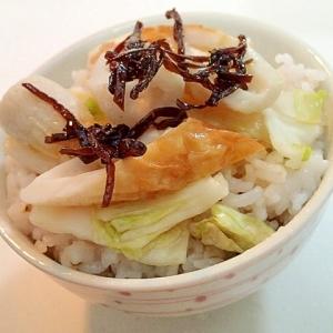 味ぽんで 白菜漬けと竹輪と昆布佃煮のご飯