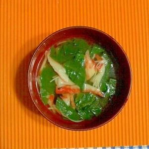 ツルムラサキとカニカマのコンソメスープ