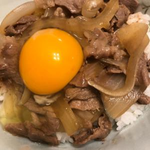 牛丼(焼肉のたれ味・卵のせ)