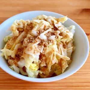 ゴマ酢でさっぱり☆白菜のサラダ