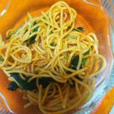 子供用 挽き肉とホウレン草のスパゲティ