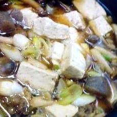 山形名物 芋煮