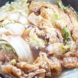 冬の京都のおばんざい☆白菜とお揚げの炊いたん