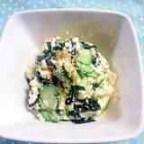 【栄養美人肌】韓国のりと豆腐の和え物